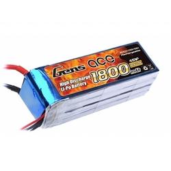 - 1800mAh 14.8V 25C 4S LiPo Batarya | Lipo Pil