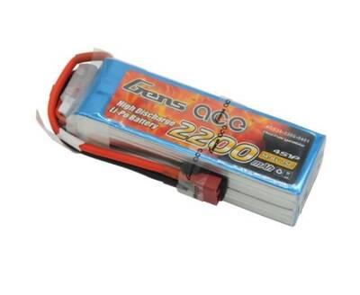 2200mAh 14.8V 25C 4S LiPo Batarya | Lipo Pil