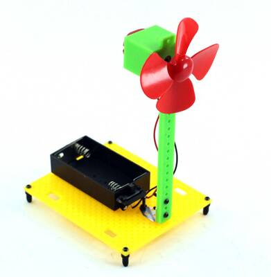 Kendin Yap Rüzgar Türbini Kiti - DIY